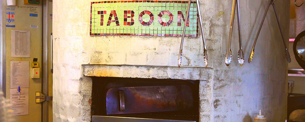 Taboon-Restaurant-Robina